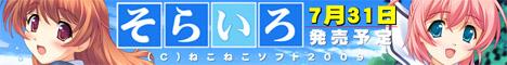 Banner01_2